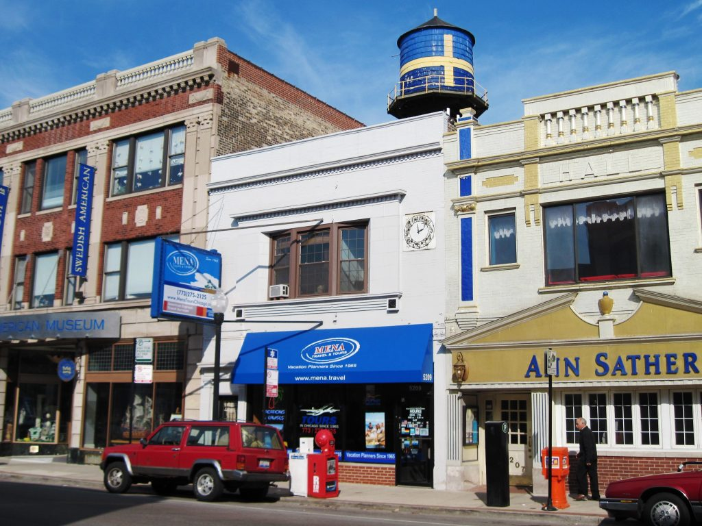 Andersonville street view